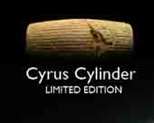 public://news/Cyrus Cylinder pen.jpg