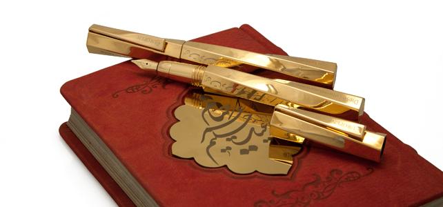 public://news/Khayyam-Gold-2.jpg