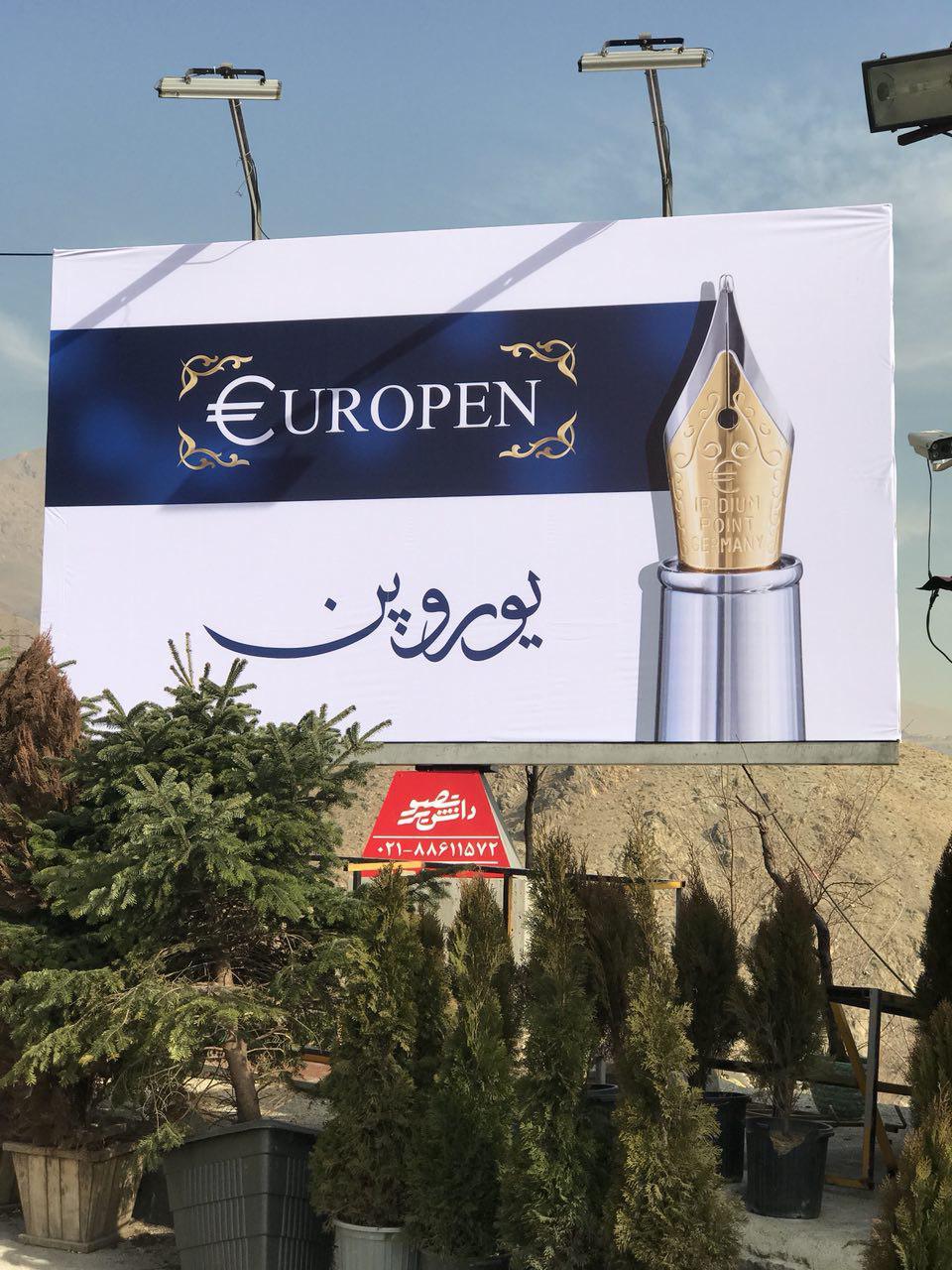 public://news/billboard (1).jpg