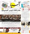 public://press/Asia-Newspaper-ICON.jpg