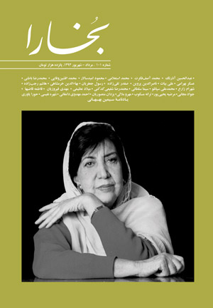 public://press/Bukhara-101_0.jpg