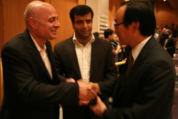 public://news/Iran-Japon.jpg