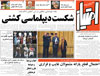 public://press/Emtiaz-Newspaper-icon.jpg
